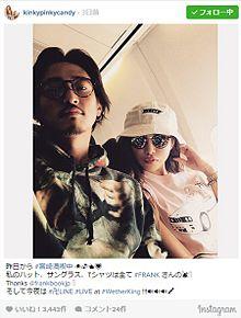 窪塚洋介、恋人とプライベート旅行満喫の画像(pinkyに関連した画像)