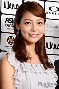 相武紗季、くっきりデコルテで魅了 アメリカ留学を懐かしむの画像(プリ画像)