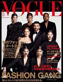 秋元梢、カニエ・ウェストら世界のセレブ集結 「VOGUE JAPAN」表紙を飾るの画像(ジェシカ・チャスティンに関連した画像)