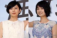 菊池亜希子&三根梓「戸惑いました」互いの印象を明かすの画像(プリ画像)