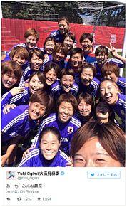 なでしこジャパン、決勝スマイル「あーもーみんな最高!」の画像(プリ画像)