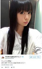 中川翔子「久々の黒髪」にイメチェン 「何年ぶり?」「ギザかわゆす」驚きと歓喜の声殺到の画像(何年ぶりに関連した画像)