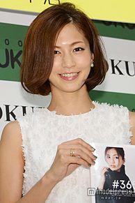 安田美沙子、第1子の予定に言及「もうすぐ…」の画像(プリ画像)