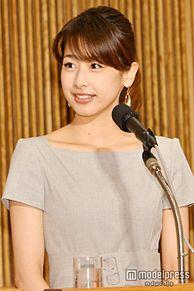 加藤綾子アナのフリー転身報道にフジテレビがコメントの画像(プリ画像)