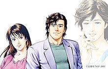 「シティーハンター」北条司の人気コミック、初の実写化「まるで想像がつかない」の画像(北条司に関連した画像)