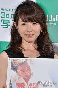 平井理央、学生時代の写真公開で赤面の画像(プリ画像)