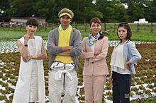 向井理、主演ドラマ続編が決定 相武紗季・りょう・松岡茉優ら豪華キャストも参戦の画像(プリ画像)