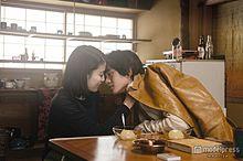 成海璃子×池松壮亮、激しくも切ない恋を描く「覚悟を決めて背負おう」の画像(プリ画像)