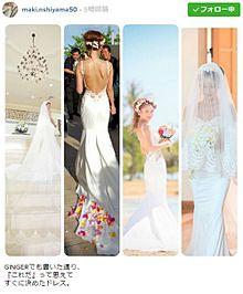 ハワイ挙式の西山茉希「一目惚れ」運命のウエディングドレス姿を披露の画像(西山茉希に関連した画像)