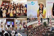 飯豊まりえ、DJ KOOらが盛り上げる エイベックス主催オーディションがスタートの画像(DJ KOOに関連した画像)