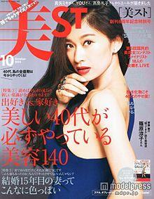 篠原涼子、SEXY肌見せで艶めく色気 美ボディの秘訣を明かすの画像(篠原涼子に関連した画像)
