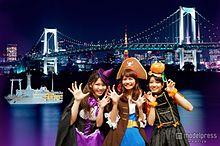 夜景の中を仮装でクルーズ、船上で楽しむ一足早いハロウィーンナイトの画像(東京湾納涼船に関連した画像)