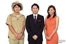 有吉弘行・山岸舞彩、日テレ桝太一アナと「クイズの甲子園」見守るの画像(プリ画像)