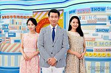 長澤まさみ、女子アナに初挑戦 中井貴一と情報番組で初共演の画像(中井貴一に関連した画像)