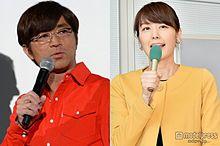さまぁ〜ず大竹、第2子の名前を発表の画像(中村仁美に関連した画像)
