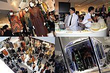 H&M新宿、世界有数の旗艦店へリニューアル 招待制記念パーティーを開催の画像(旗艦店に関連した画像)