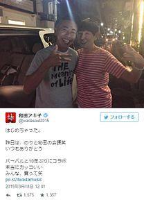 和田アキ子、Twitterスタートでとんねるず木梨憲武と2ショットの画像(木梨憲武に関連した画像)