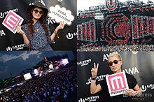 「ULTRA JAPAN 2015」初日、VERBAL&島袋聖南ら豪華参戦!<タレントスナップ>の画像(プリ画像)