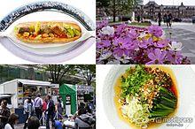 東京産グルメを味わい尽くすフードフェス 世界のお酒&DJプレイもの画像(東京グルメに関連した画像)