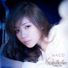 MACO「今まで挑戦したことのない表情」 戻らない恋を歌う<モデルプレス独占コメント>の画像(モデルプレスに関連した画像)