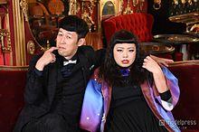 小藪千豊&渡辺直美、平子理沙・GENKINGらのファッションを辛口チェックの画像(プリ画像)