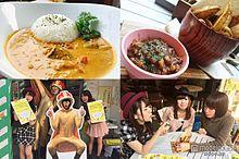 「何回も行きたくなるフェス」と女子も興奮 128店舗参加の『下北沢カレーフェス』を食べ歩きレポの画像(東京グルメに関連した画像)