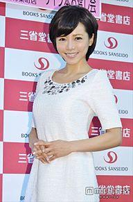 結婚発表の釈由美子、夫は「運命のひと」馴れ初めを語るの画像(プリ画像)