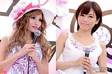 武藤静香、釈由美子の結婚にコメント「嬉しくて倒れそう」の画像(プリ画像)