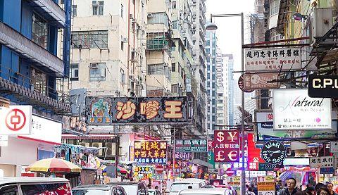 香港の画像(プリ画像)