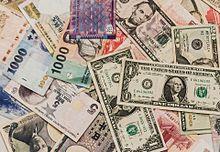 紙幣 プリ画像