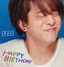 ❤︎  생일 축하해요 プリ画像