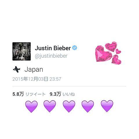 Justin's tweetの画像(プリ画像)