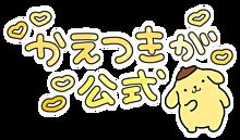 ♡かえで様リクエスト♡の画像(かえでに関連した画像)