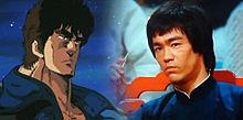 北斗の拳 ケンシロウ&ブルース・リー 加工画像の画像(プリ画像)