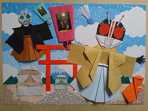 仮面ライダーBLACK シャドームーン おりがみ 正月の画像(プリ画像)