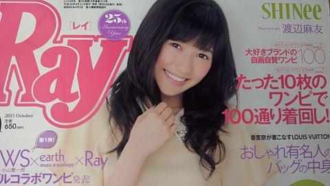 SHINeeが載ってる雑誌です見てください!!!の画像(プリ画像)