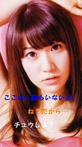 AKB48 大島優子コリス プリ画像