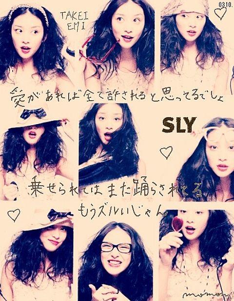 武井咲*SLY