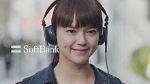 多部未華子 SoftBank CMの画像(多部未華子 softbank cmに関連した画像)