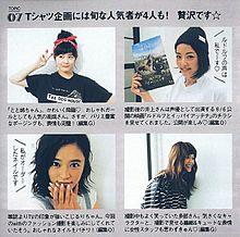 With 8月号の画像(プリ画像)