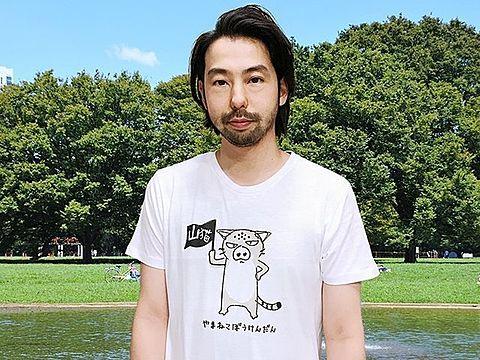 UNISON SQUARE GARDEN 鈴木貴雄の画像(プリ画像)