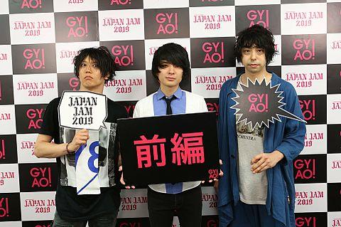 UNISON SQUARE GARDEN JAPAN JAMの画像(プリ画像)
