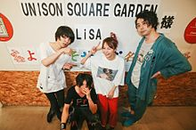 UNISON SQUARE GARDEN LiSAの画像(鈴木貴雄に関連した画像)