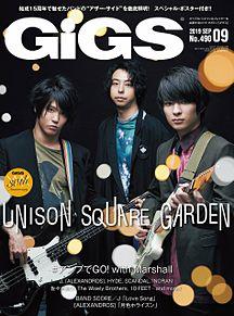 UNISON SQUARE GARDENの画像(鈴木貴雄に関連した画像)