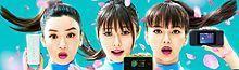 UQモバイルの画像(深田恭子に関連した画像)