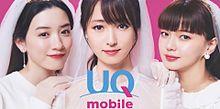 UQ mobileの画像(UQモバイルに関連した画像)