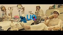 UQ mobile プリ画像