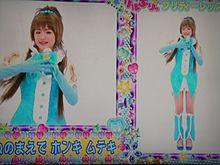 ひめチェン!おとぎちっくアイドル リルぷりっ 高城レイラの画像(リルぷりっに関連した画像)