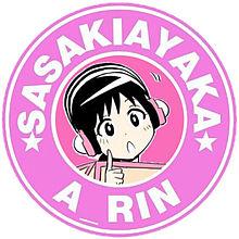 丸ロゴ♡ももクロちゃん♡の画像(プリ画像)