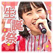 ◇夏菜子ちゃん生誕祭◇の画像(プリ画像)